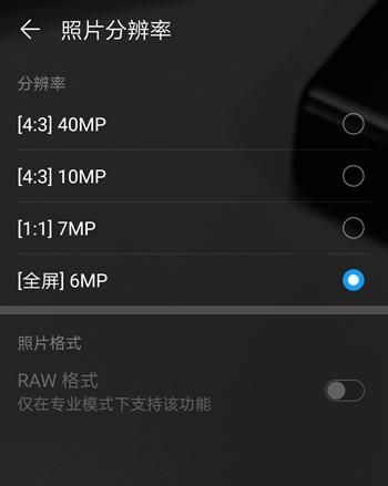 Screenshot_20190711_112516_com.huawei.camera.jpg