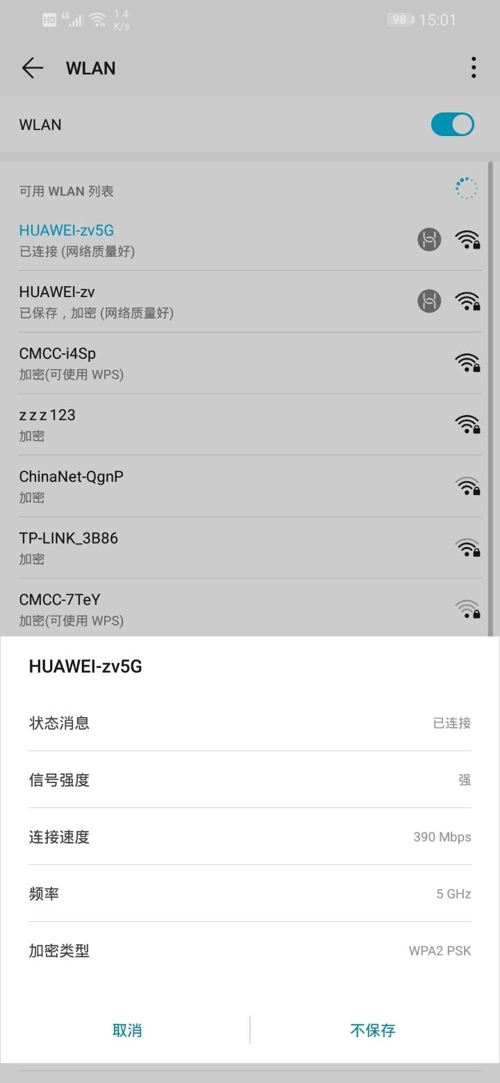 Screenshot_20190711_150114_com.android.settings.jpg