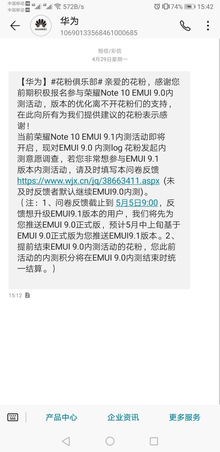 Screenshot_20190711_154238_com.android.mms.jpg