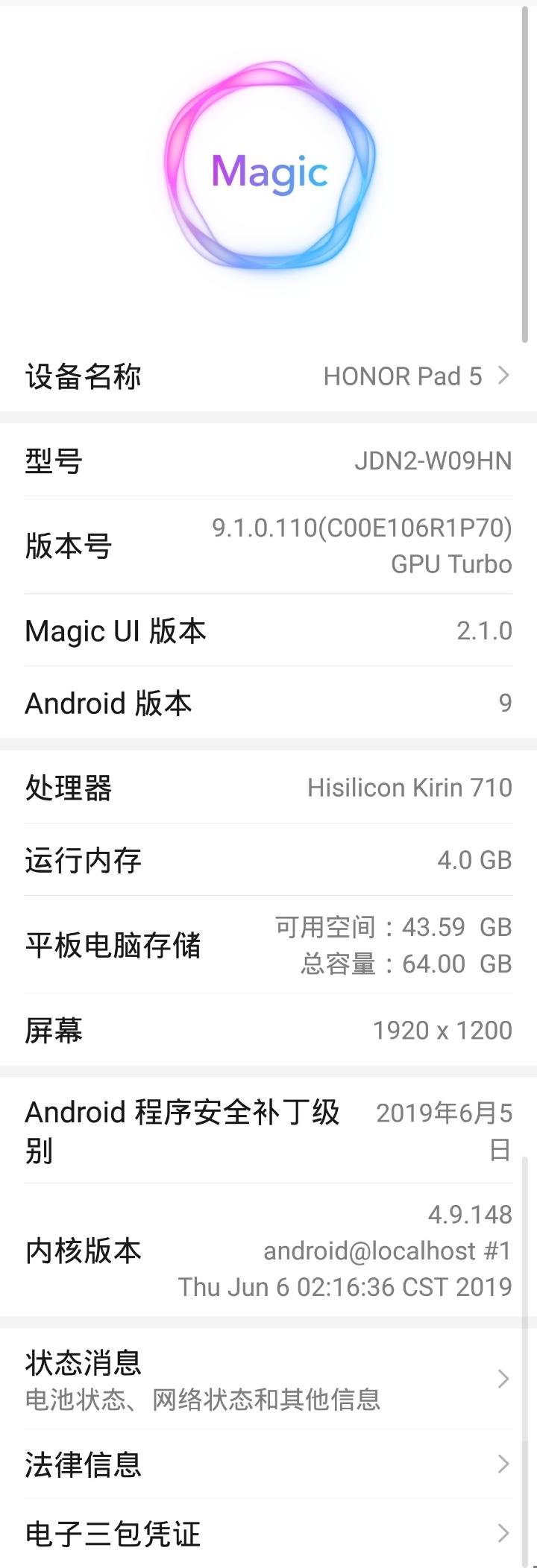 Screenshot_20190711_155826.jpg