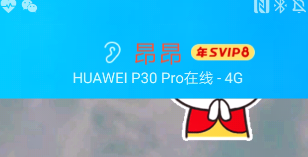 Screenshot_20190711_223227_com.tencent.mobileqq.png