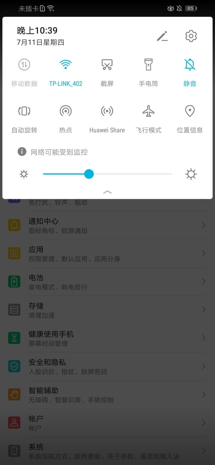 Screenshot_20190711_223909_com.android.settings.jpg