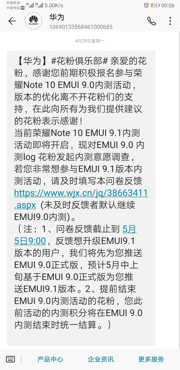 Screenshot_20190712_000658_com.android.mms.jpg