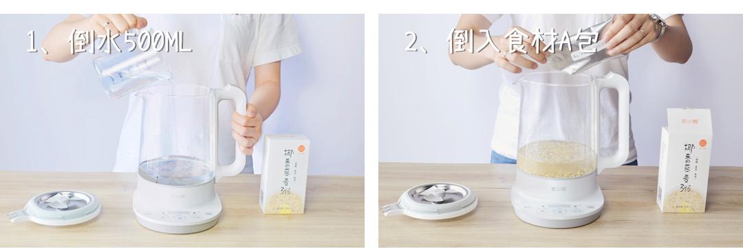 椰香藜麦大集合1-cai.jpg