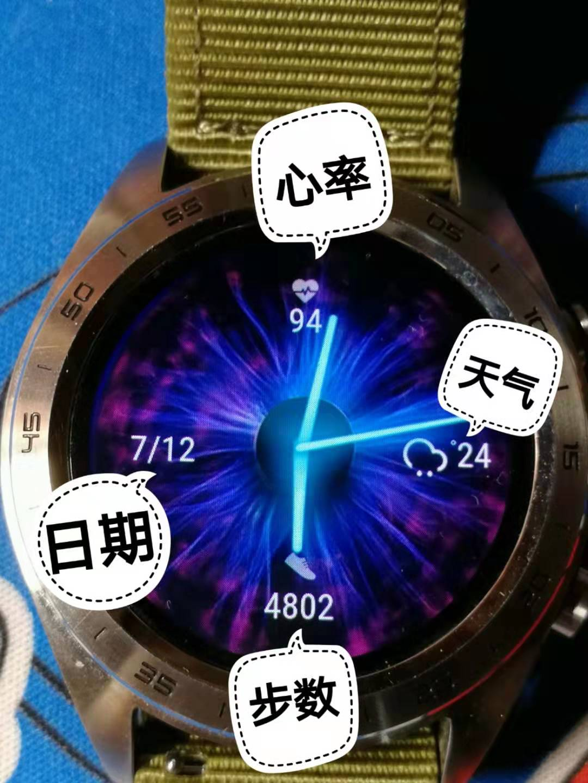 watch-view01.jpg
