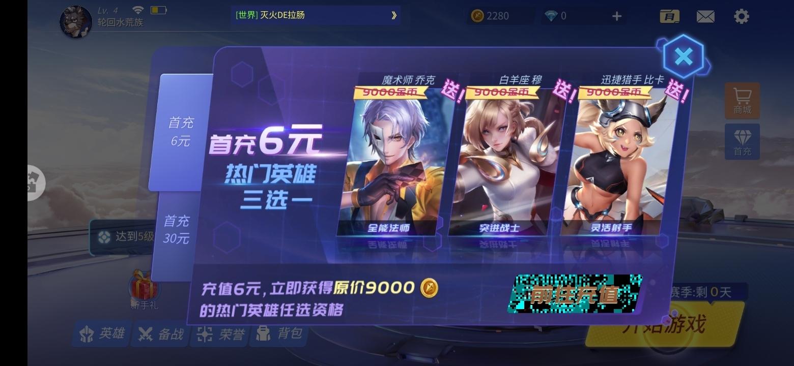 Screenshot_20190712_212801_com.yinhan.skzh.huawei.jpg
