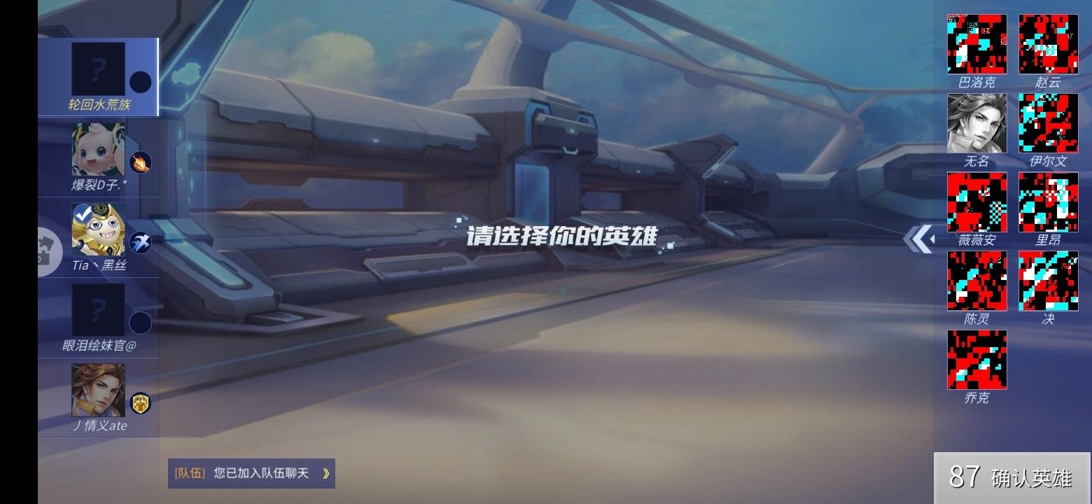 Screenshot_20190712_113301_com.yinhan.skzh.huawei.jpg