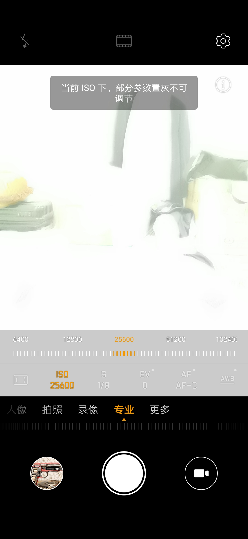 Screenshot_20190713_021301_com.huawei.camera.jpg