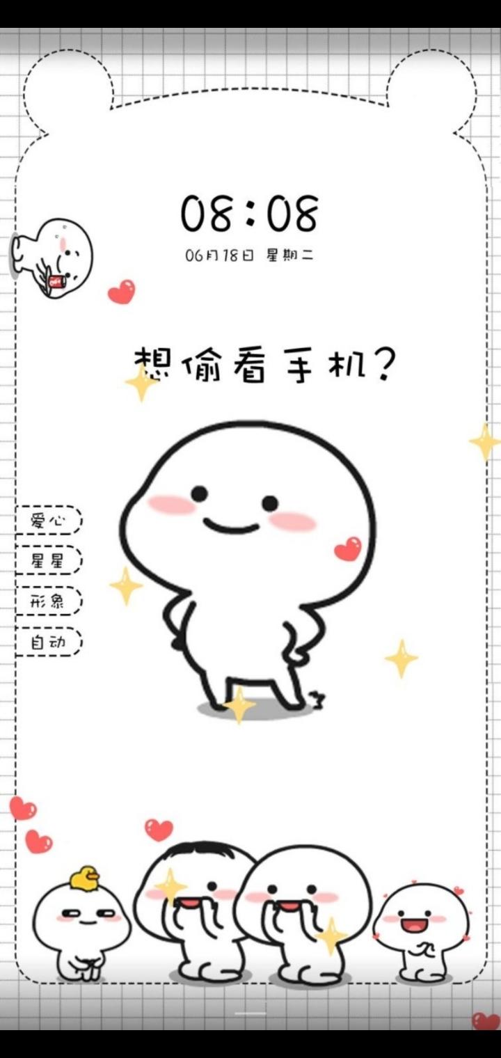 Screenshot_20190713_030426_com.huawei.android.thememanager.jpg