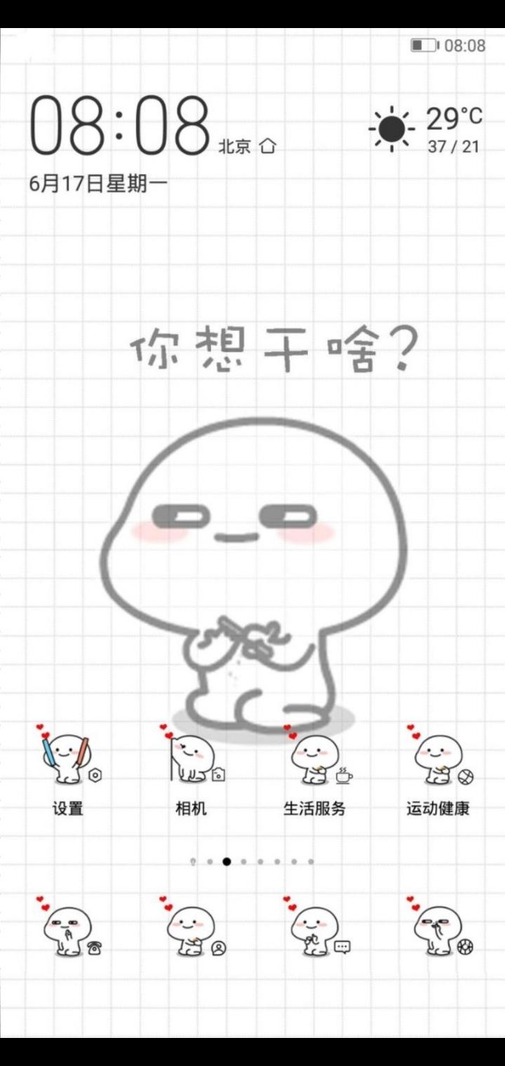 Screenshot_20190713_030450_com.huawei.android.thememanager.jpg