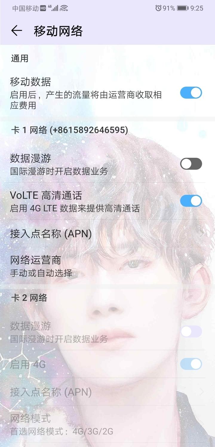 Screenshot_20190713_092508_com.android.phone.jpg