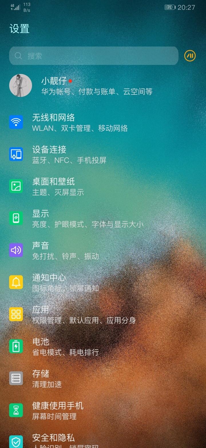 Screenshot_20190711_202718_com.android.settings.jpg