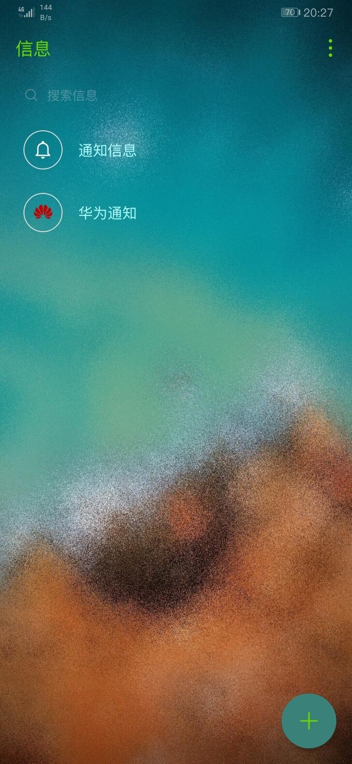 Screenshot_20190711_202710_com.android.mms.jpg