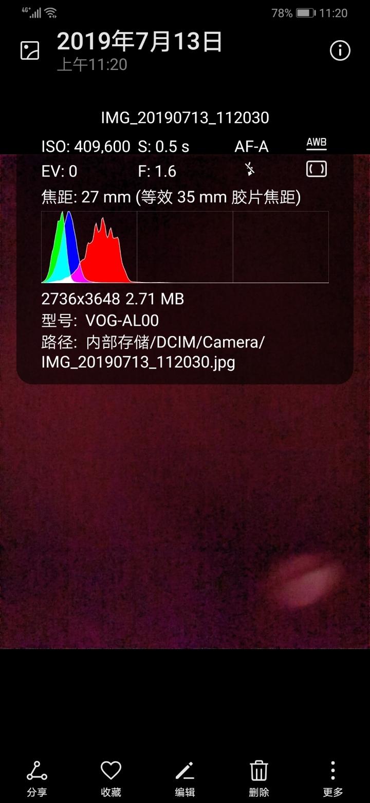 Screenshot_20190713_112050_com.android.gallery3d.jpg
