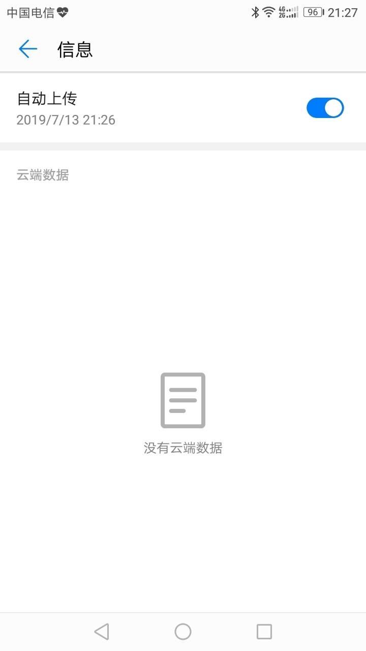 Screenshot_20190713-212730.png