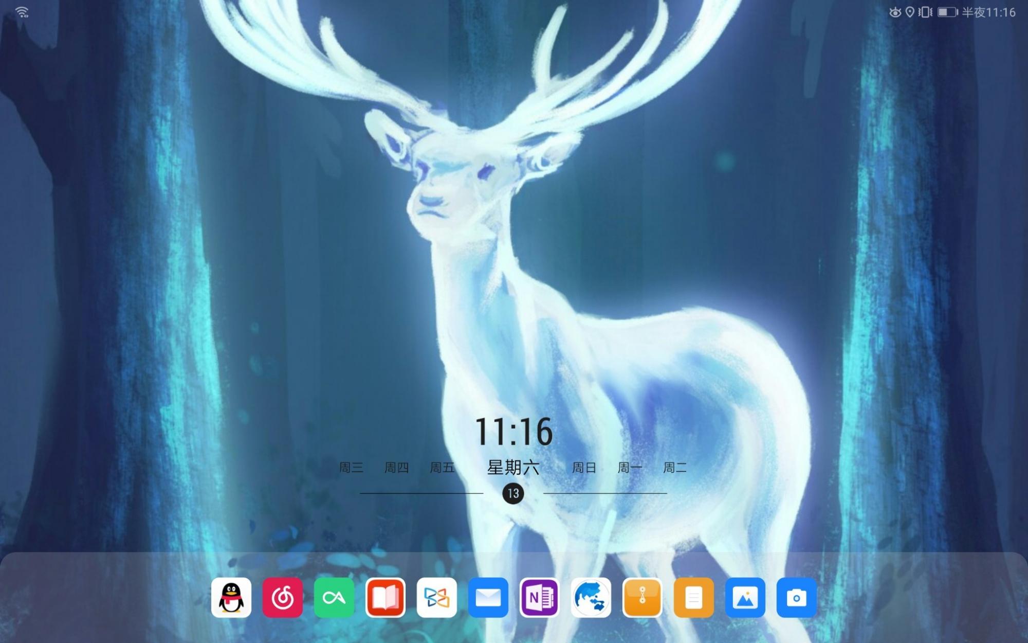 Screenshot_20190713_231609_com.microsoft.launcher.jpg