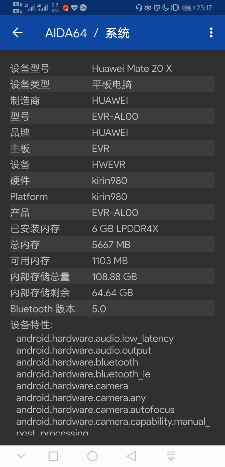 Screenshot_20190713_231713_com.finalwire.aida64.jpg