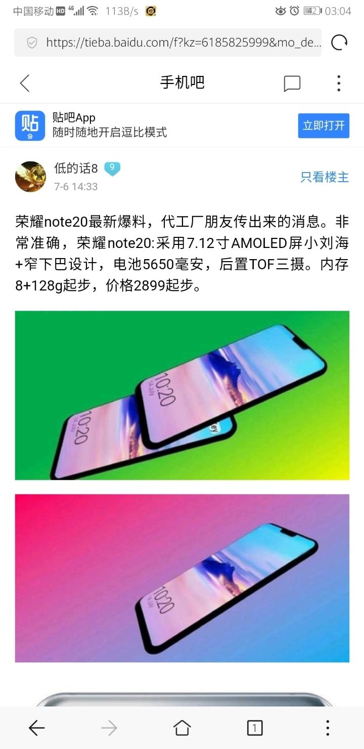 Screenshot_20190714_030459_com.android.browser.jpg