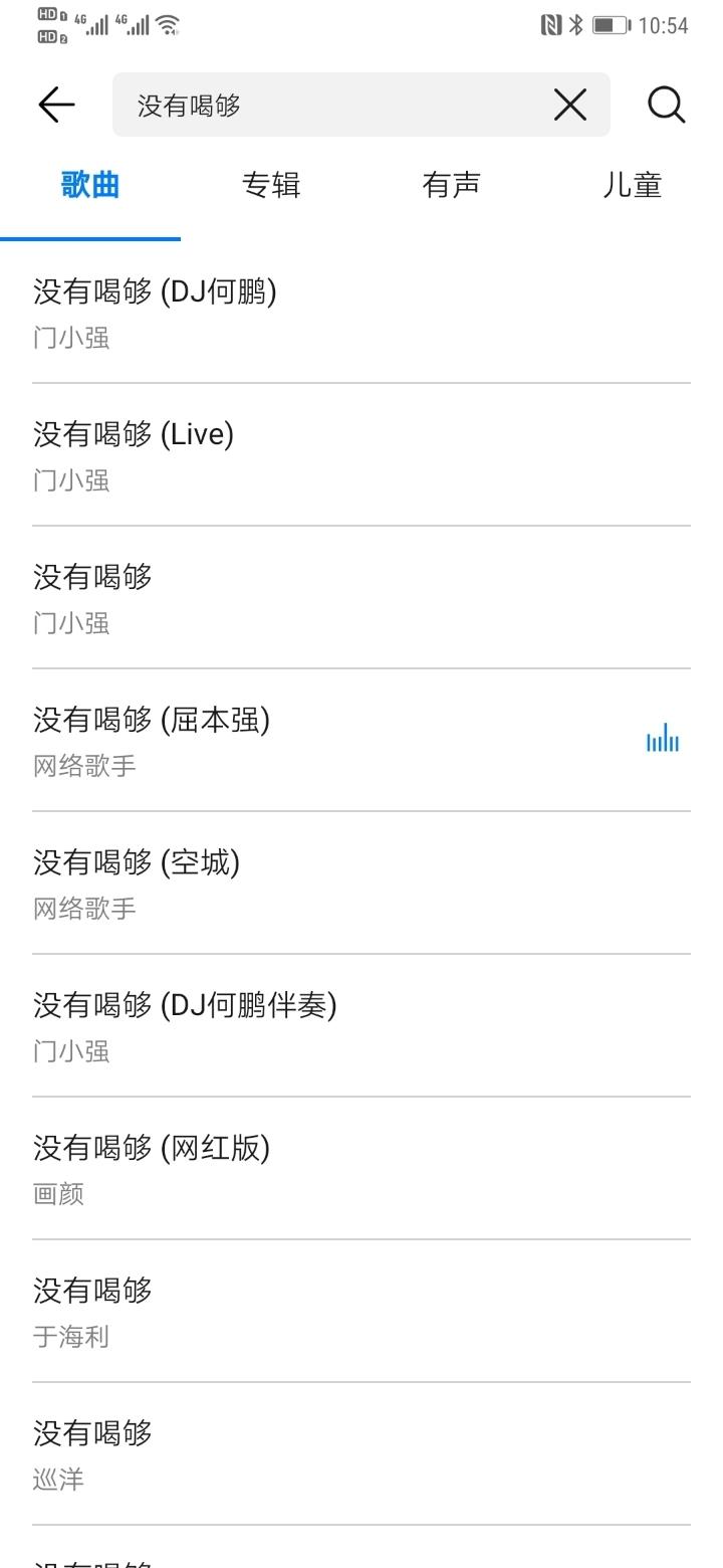 Screenshot_20190714_105405_com.huawei.smartspeaker.jpg