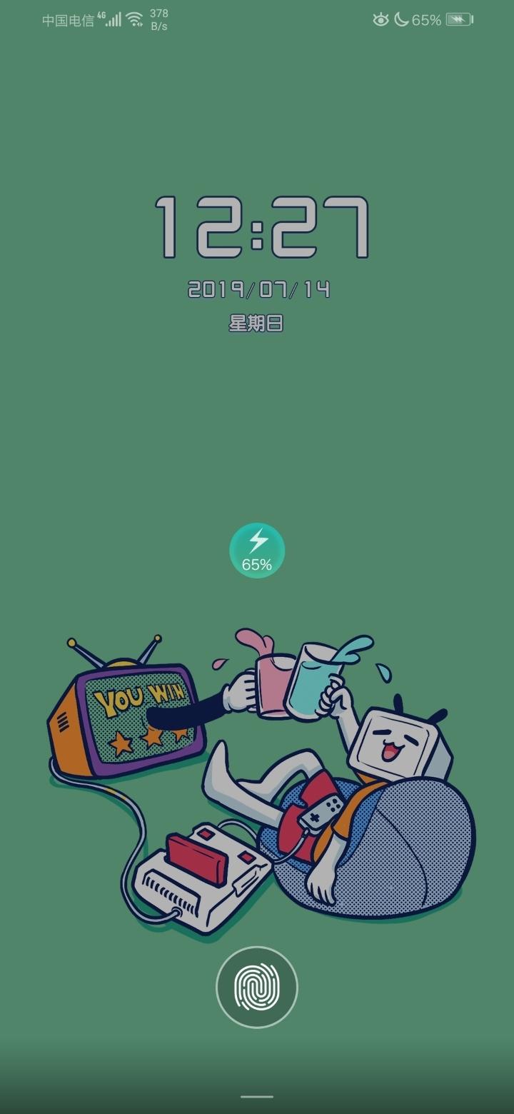 Screenshot_20190714_122714_com.android.keyguard.jpg