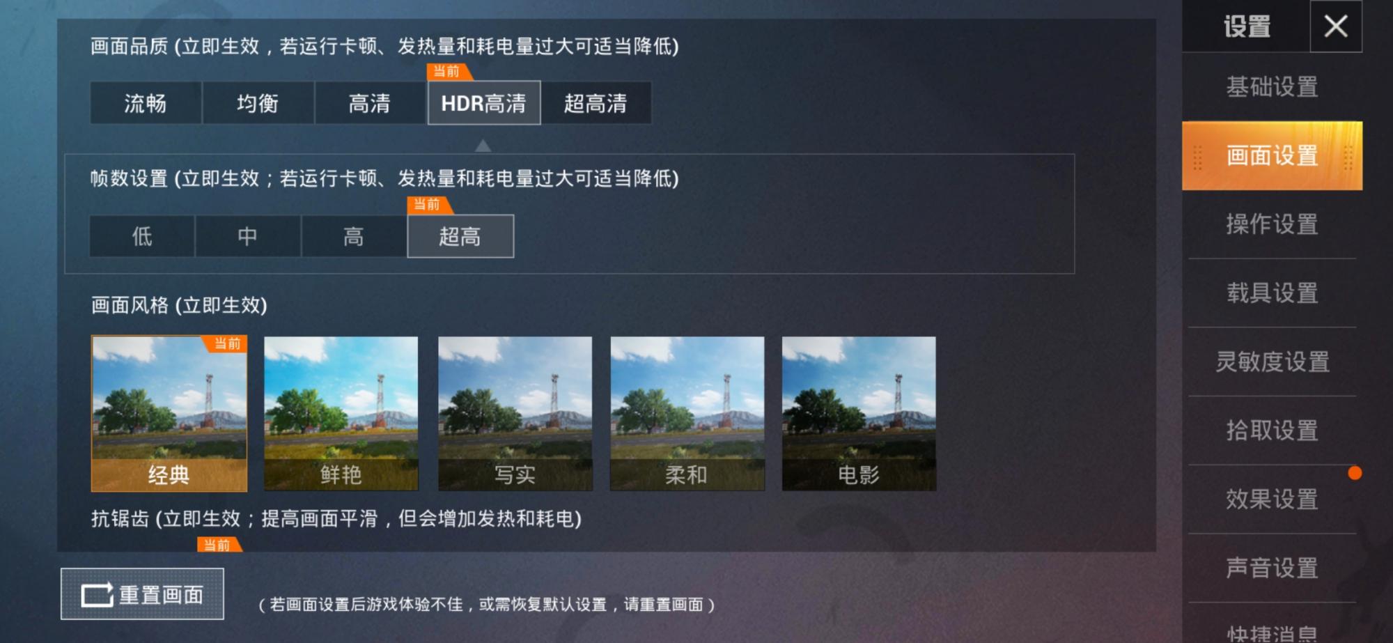 Screenshot_20190714_141908_com.tencent.tmgp.pubgm.jpg