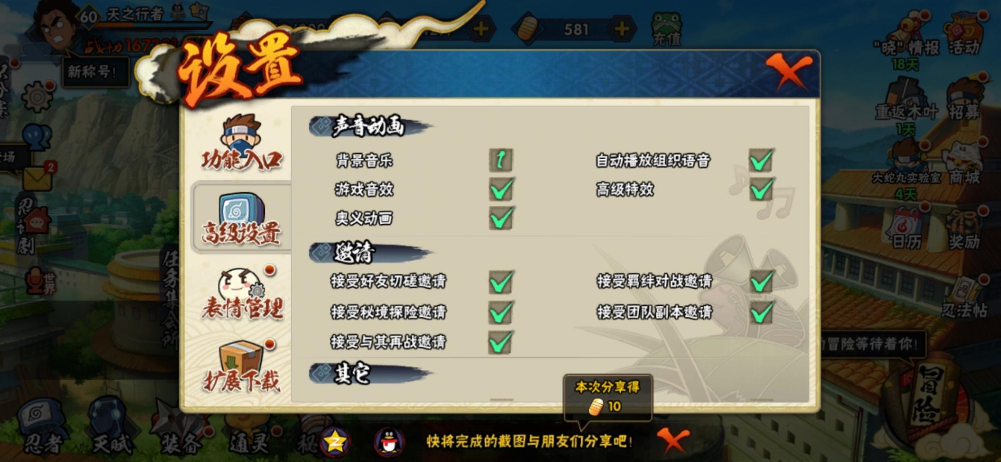 Screenshot_20190714_151725_com.tencent.KiHan.jpg