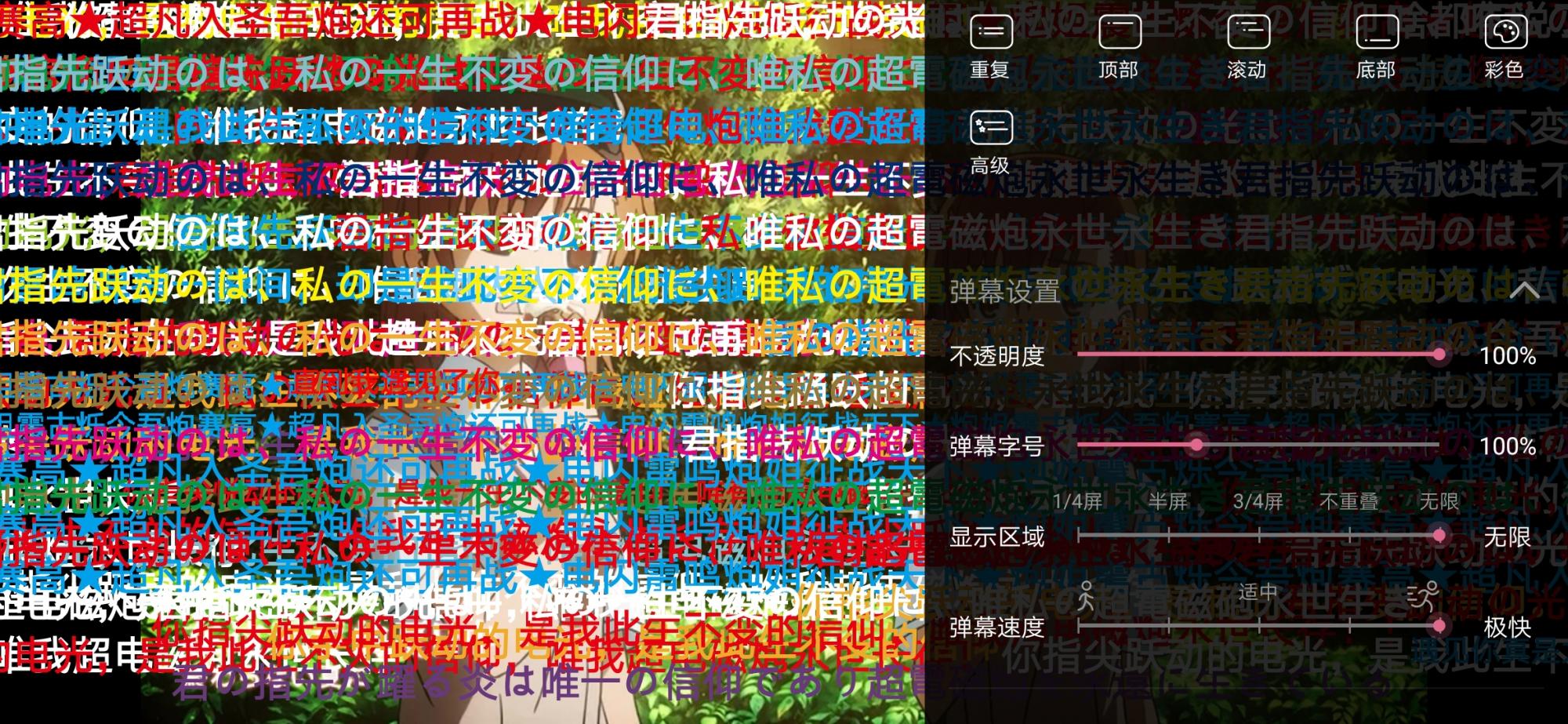 Screenshot_20190714_172828_tv.danmaku.bili.jpg