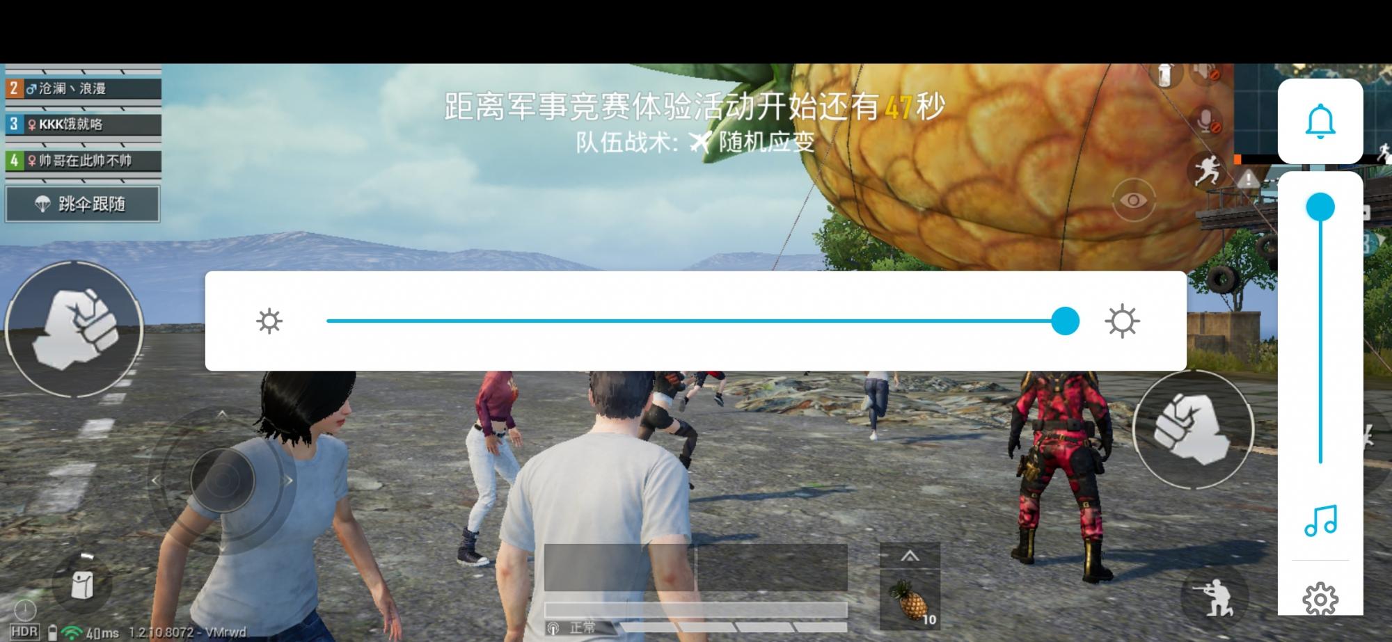 Screenshot_20190715_143109_com.tencent.tmgp.pubgm.jpg