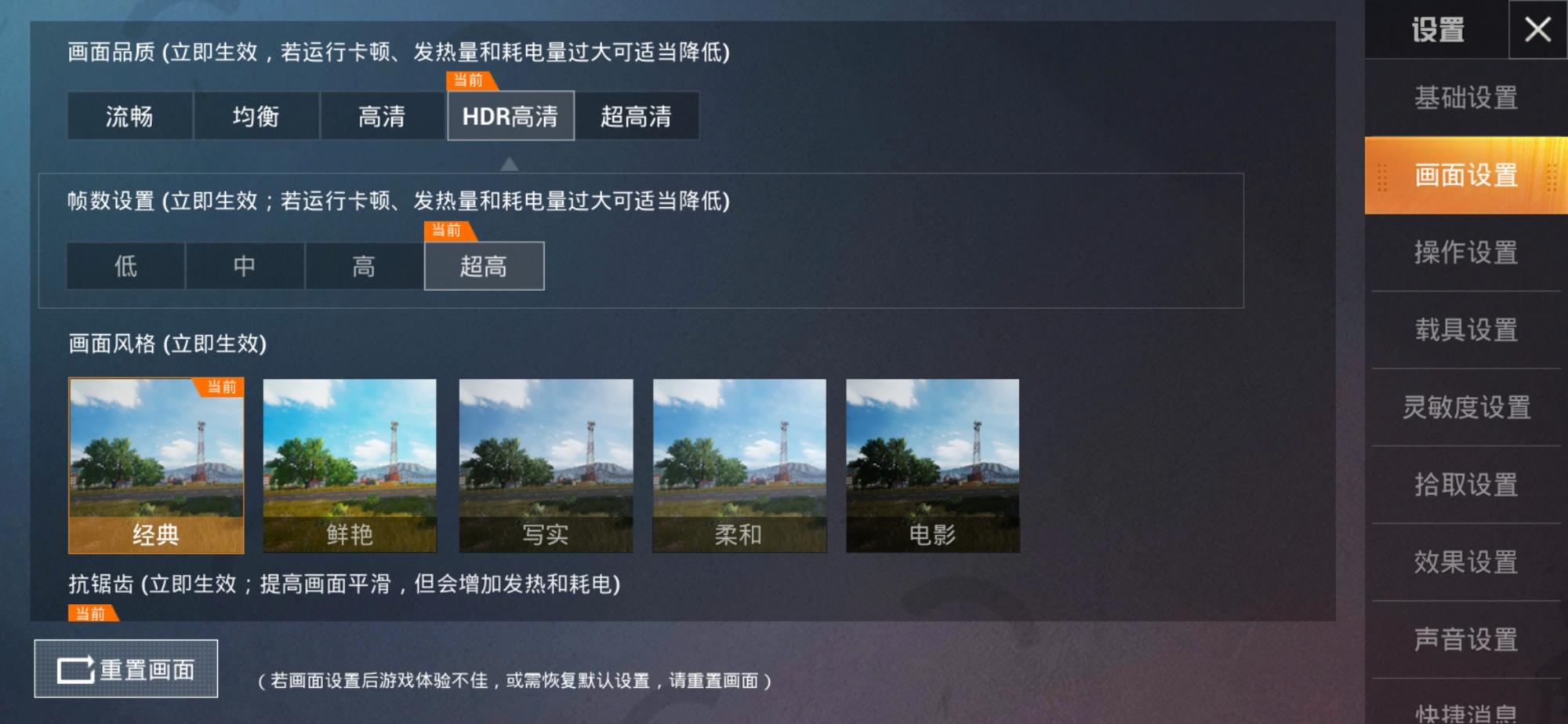 Screenshot_20190715_152815_com.tencent.tmgp.pubgm.jpg