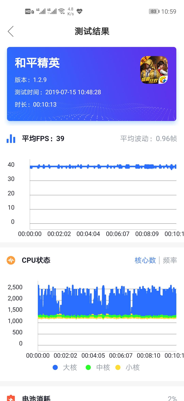 Screenshot_20190715_105907_com.af.benchaf.jpg