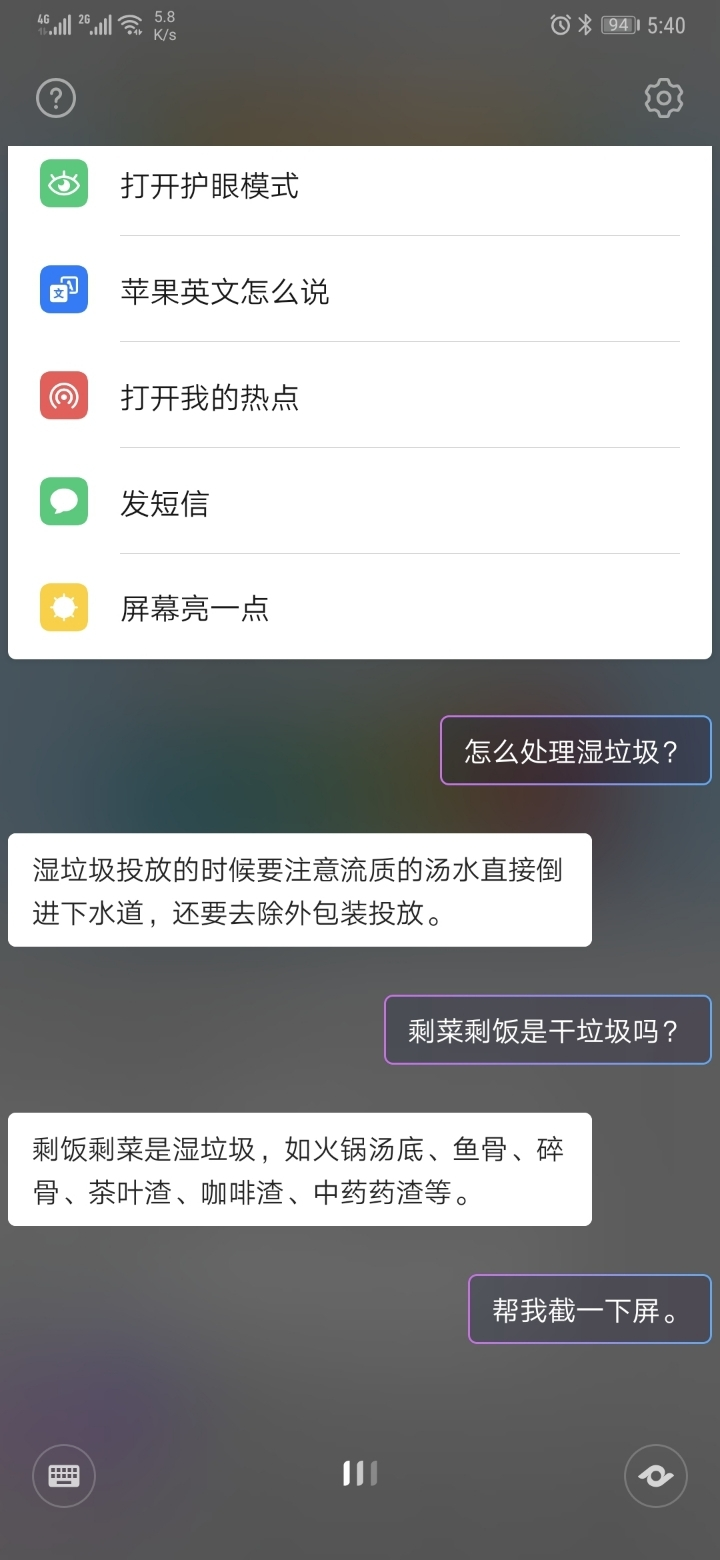 Screenshot_20190715_174010_com.huawei.vassistant.jpg