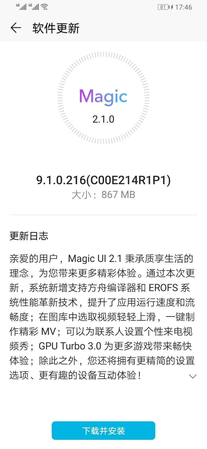 Screenshot_20190715_174656_com.huawei.android.hwouc.jpg