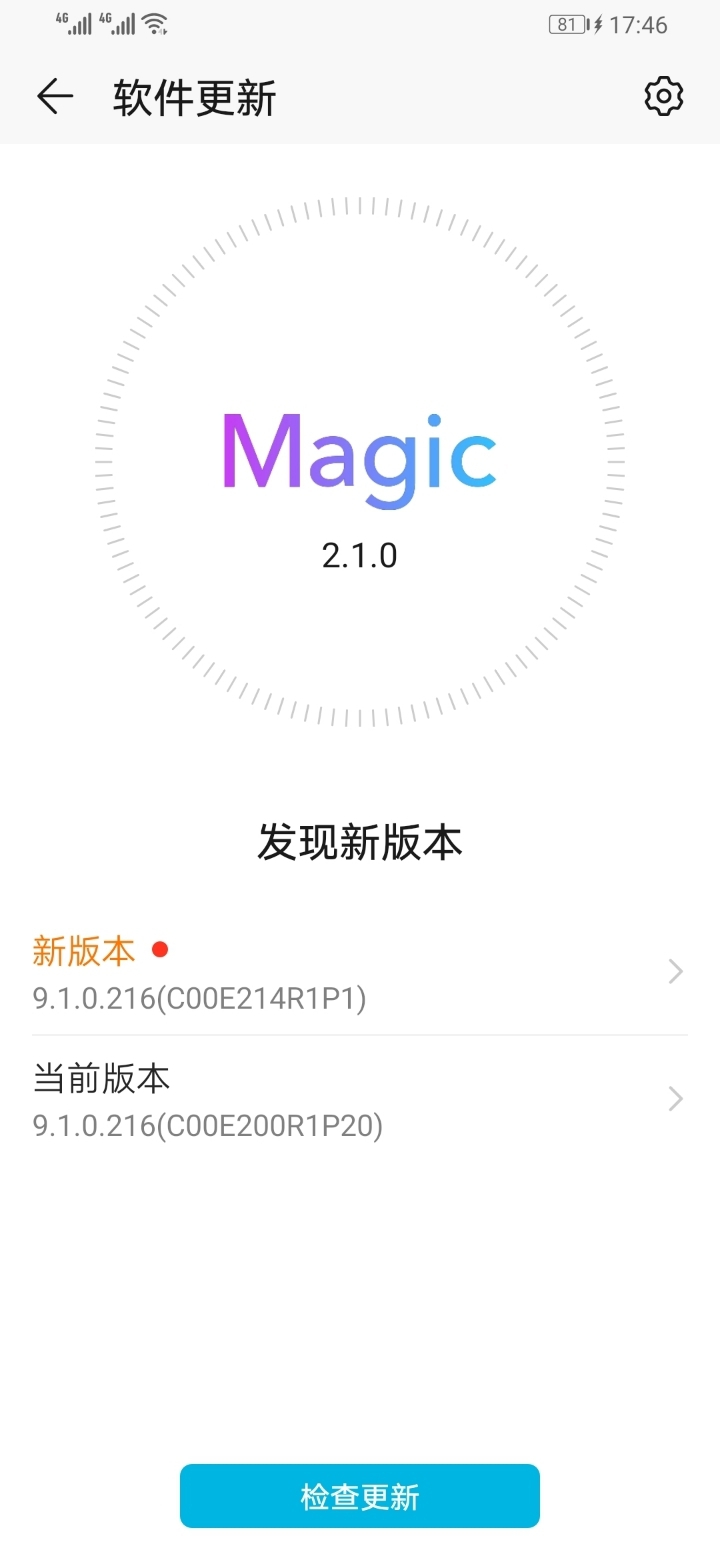 Screenshot_20190715_174658_com.huawei.android.hwouc.jpg