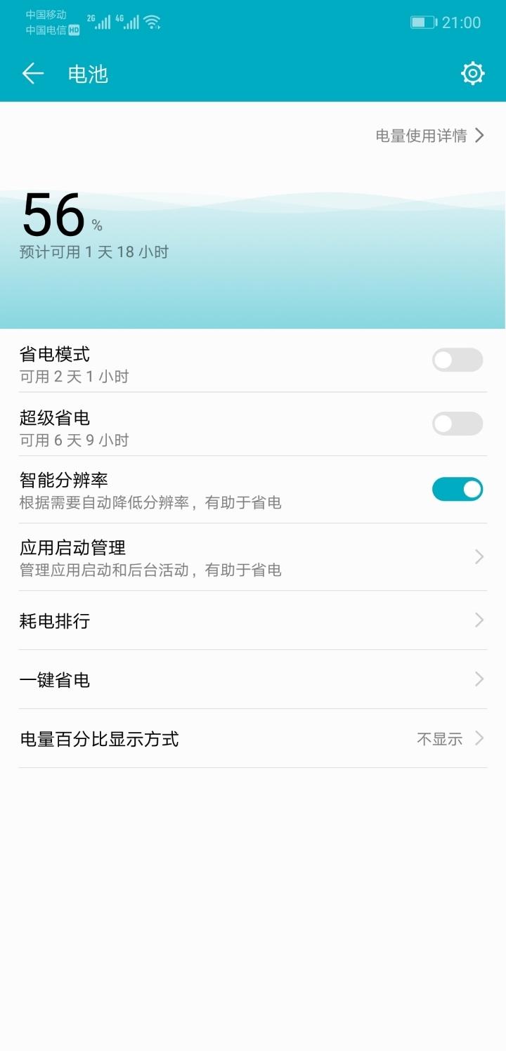 Screenshot_20190715-210027.jpg