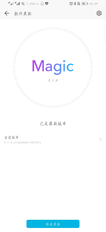 Screenshot_20190714_180905_com.huawei.android.hwo.jpg