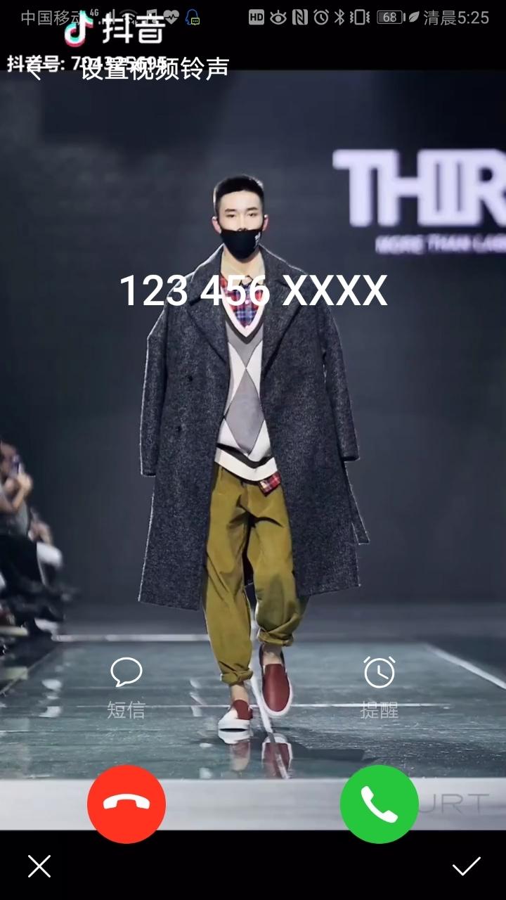 Screenshot_20190629_052549_com.android.incallui.jpg
