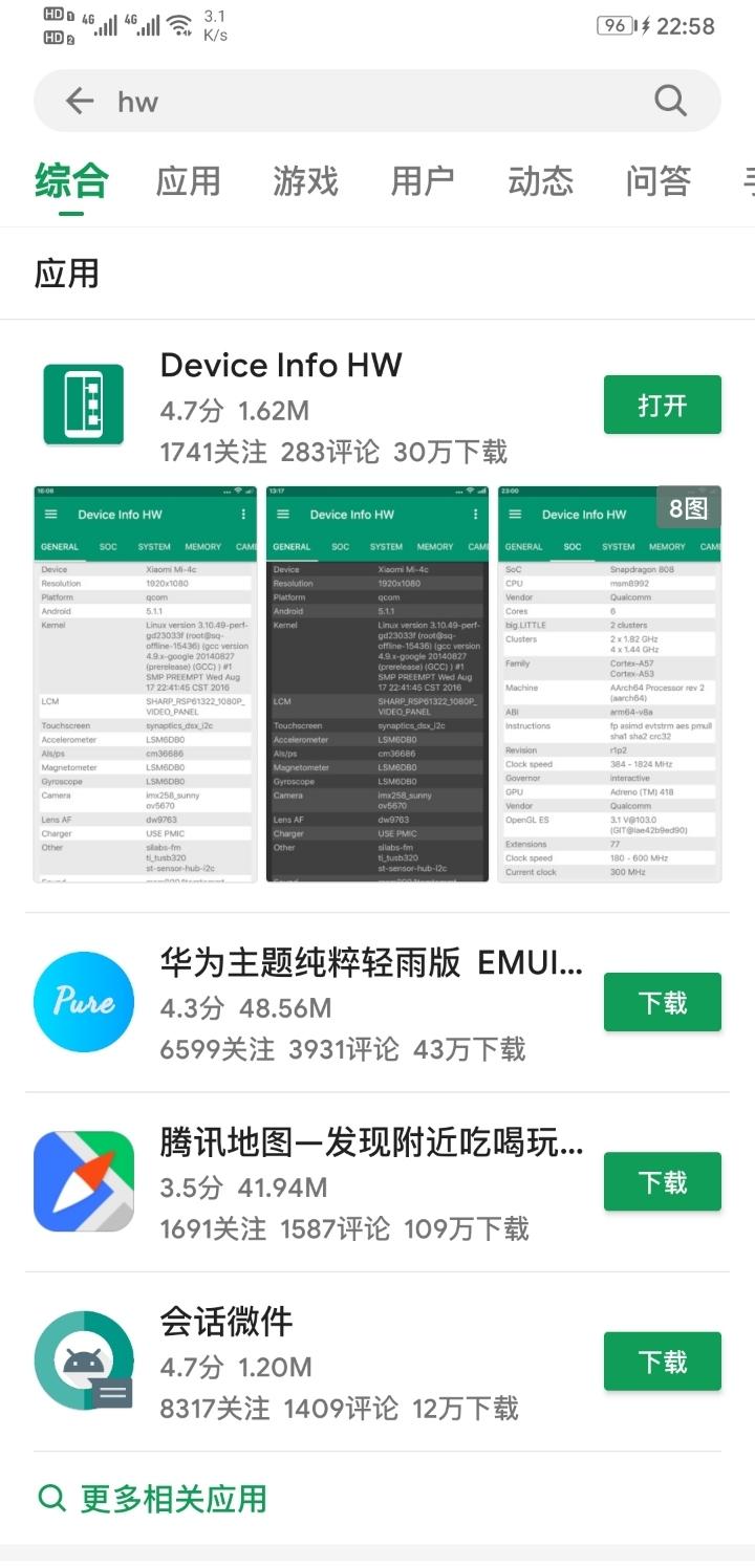 Screenshot_20190713_225835_com.coolapk.market.jpg