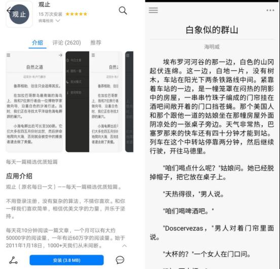 学习app400.png