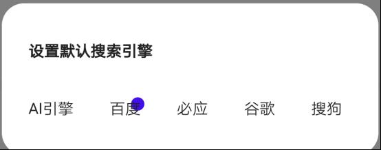 学习app1230.png