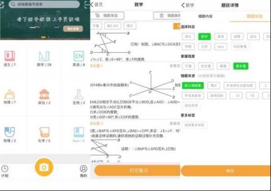 学习app1477.png
