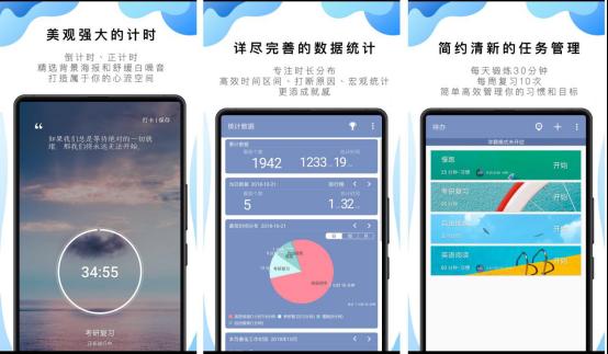 学习app1621.png