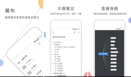 学习app1780.png
