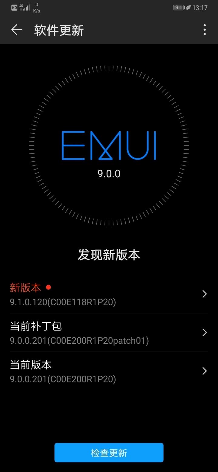 Screenshot_20190716_131715_com.huawei.android.hwouc.jpg