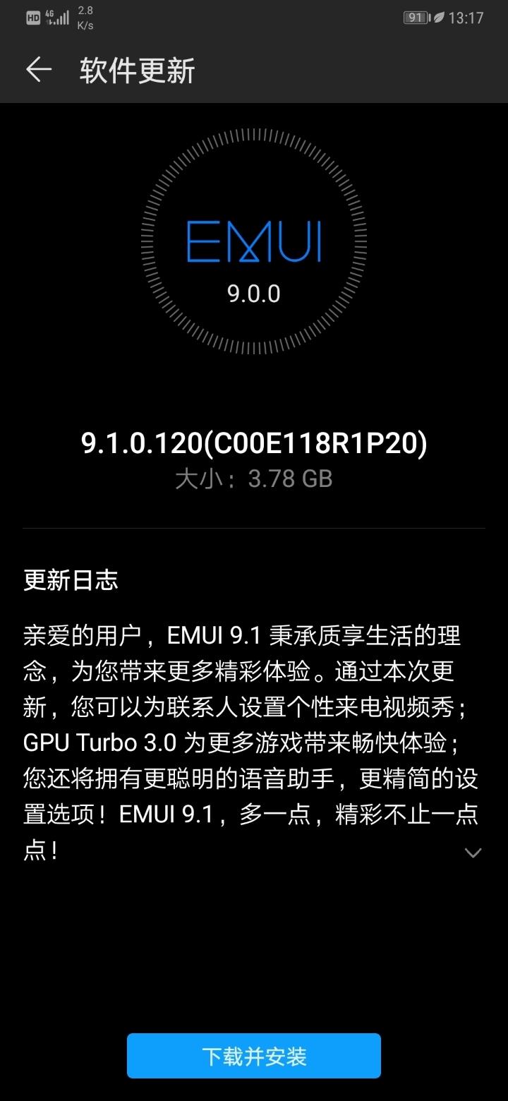 Screenshot_20190716_131719_com.huawei.android.hwouc.jpg