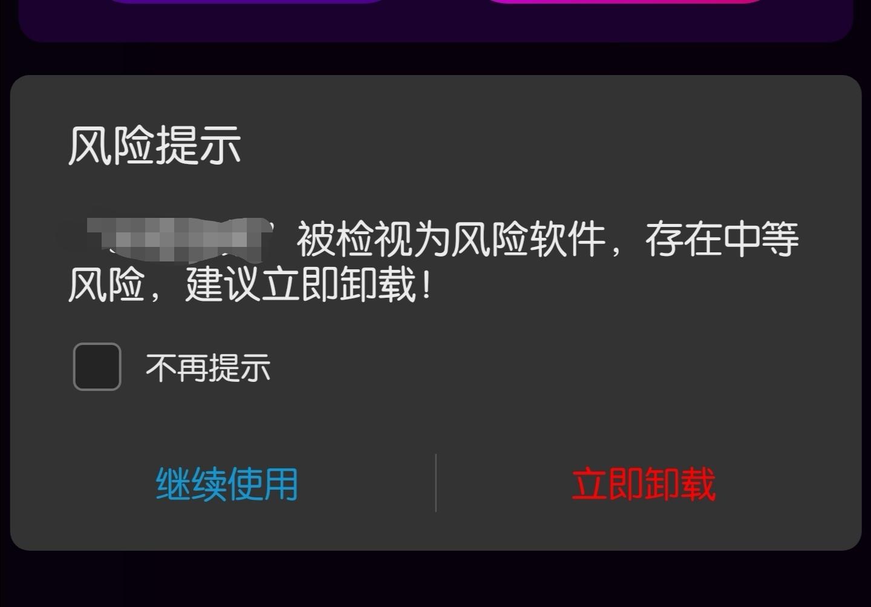 Screenshot_20190716_132907.jpg