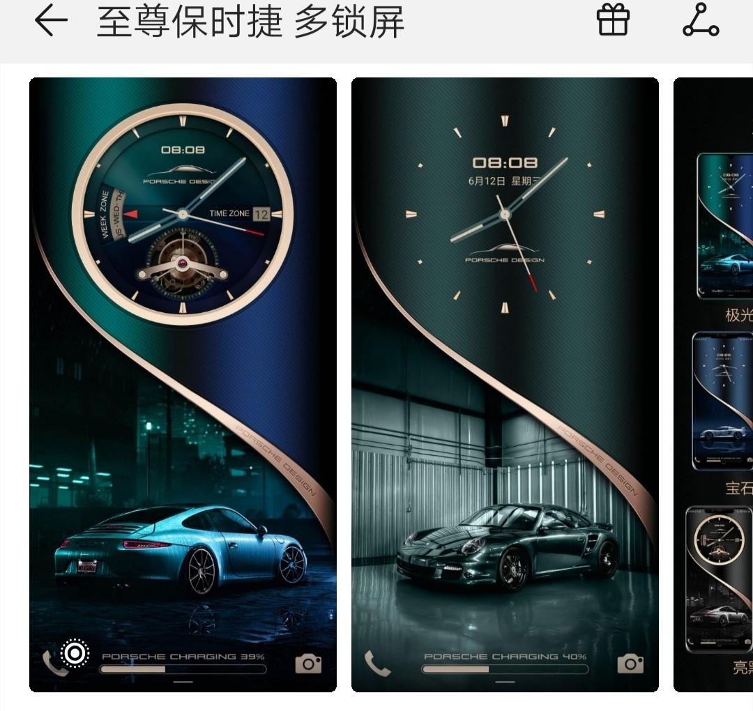 Screenshot_20190716_161244.jpg