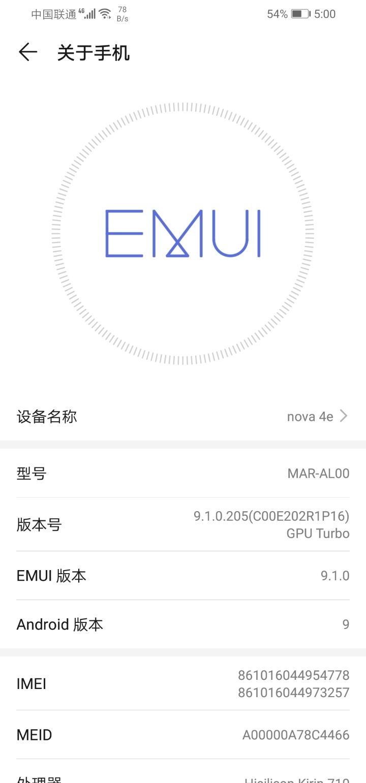 Screenshot_20190716_170036_com.android.settings.jpg