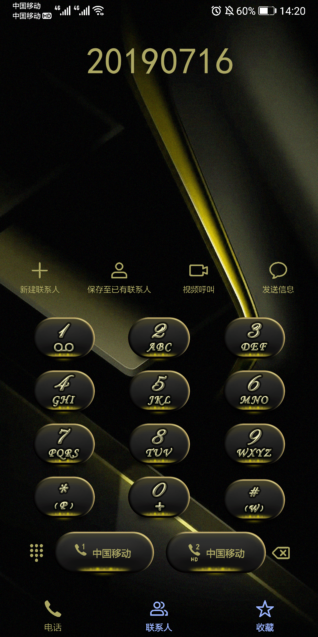 9.0+拨号界面.png