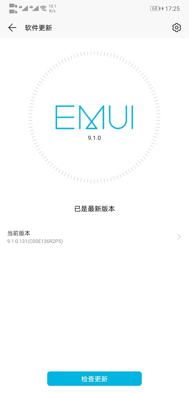 Screenshot_20190716_172510_com.huawei.android.hwouc.jpg