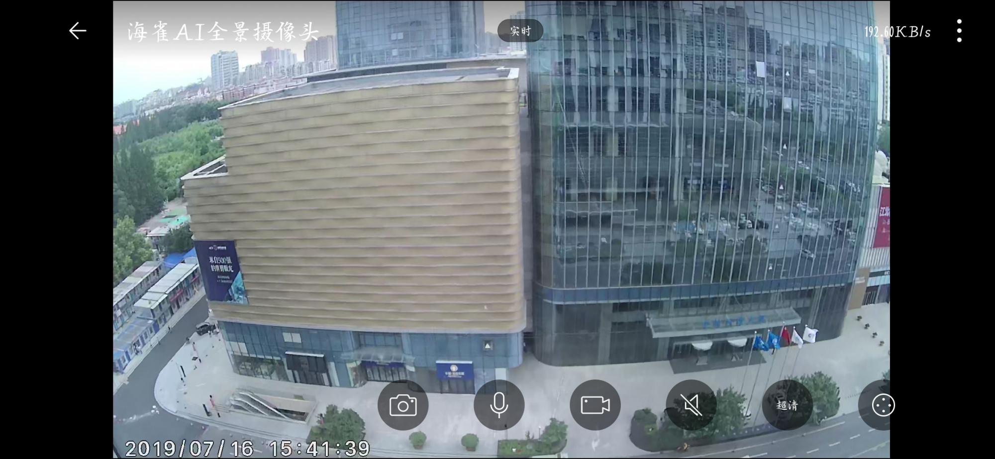 Screenshot_20190716_154141_com.huawei.smarthome.jpg
